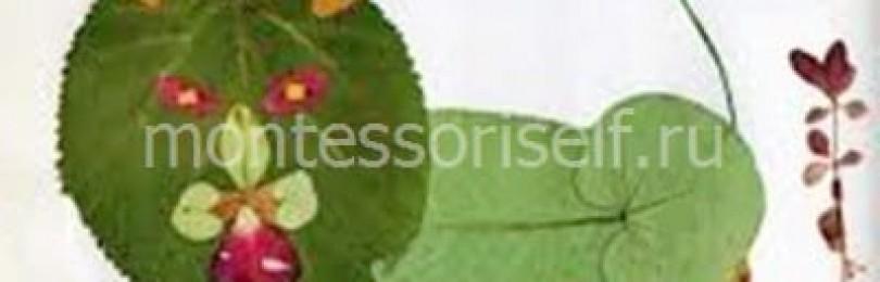 Поделки из листьев своими руками: топ-200 фото эксклюзивных вариантов и новинок осенних поделок сделанных своими руками