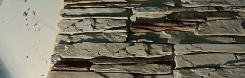 Искусственный камень для внутренней отделки стен