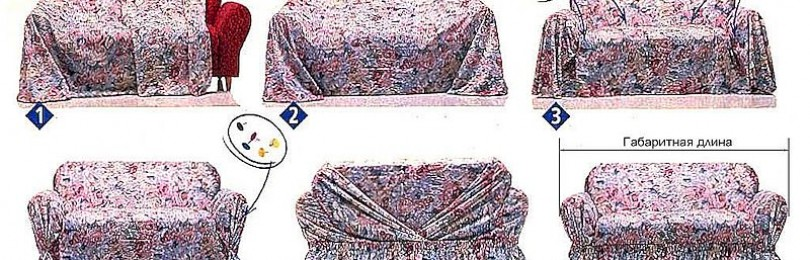 Как застелить покрывалом угловой диван