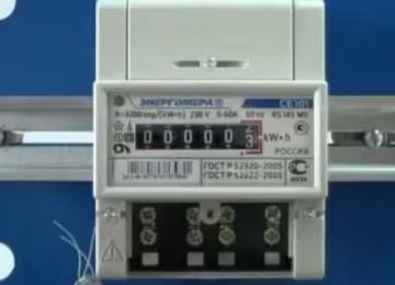Правила установки электросчетчика в доме, на даче