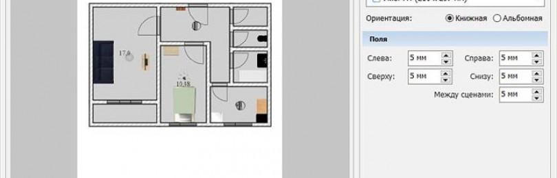Как отремонтировать и обустроить запущенную комнату