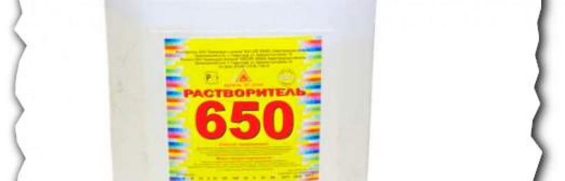 Растворитель 650: для чего используется, характеристики