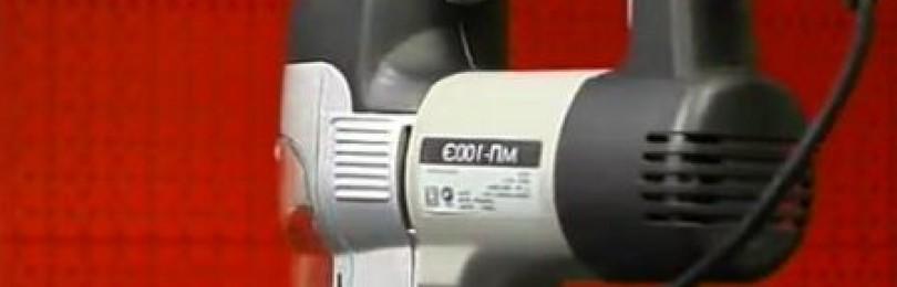Как выбрать электролобзик для дома?