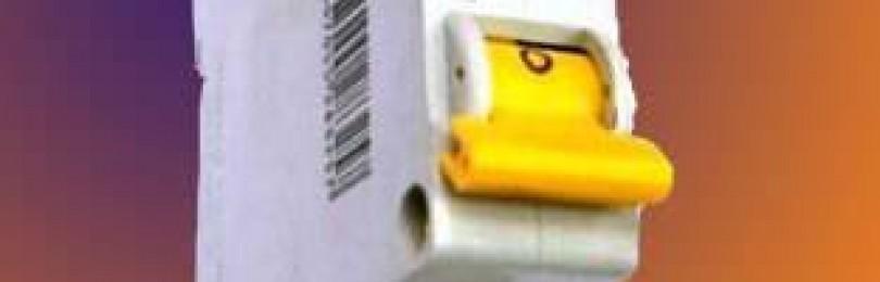 Уличный ящик для учета электроэнергии