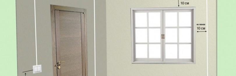 Размещение розеток и выключателей в коридоре: полезные советы