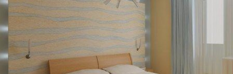 Ремонт в спальной комнате своими руками.