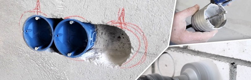 Самый быстрый способ монтажа подрозетника в бетонную стену