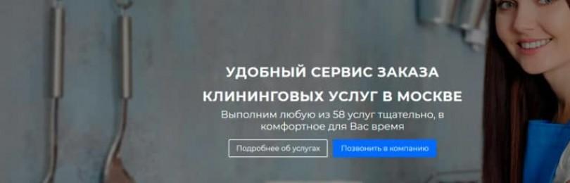 Рейтинг ремонт квартир компаний москвы. отзывы клиентов о ремонтных фирмах