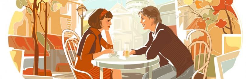 Знакомства с девушками для серьезных отношений и брака