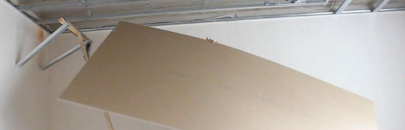 Как прикрутить лист гипсокартона к потолку самостоятельно