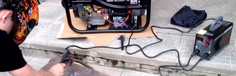 Процедура подбора оптимальной мощности генератора для сварки при помощи инвертора