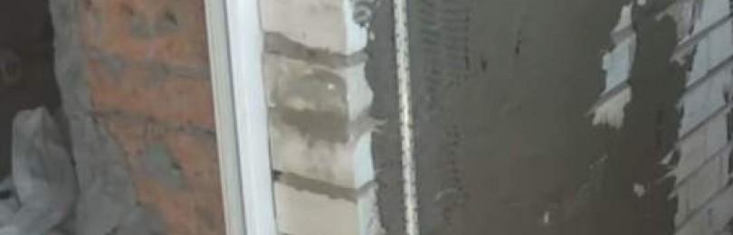 Оштукатуривание стен из силикатного кирпича: важные нюансы, пошаговая технология