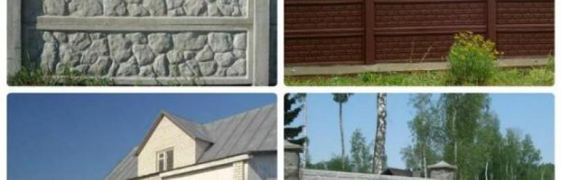 Забор своими руками дешево и красиво: делаем из дерева и других материалов
