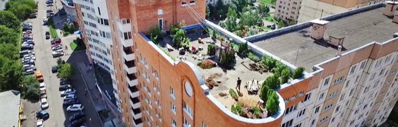 Можно ли посадить сад или построить зону отдыха на крыше многоэтажного дома?