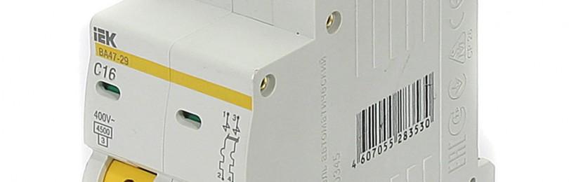 Автоматические выключатели: 5 лучших зарубежных и отечественных фирм