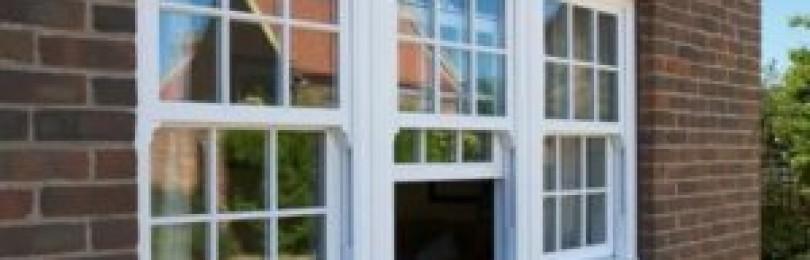 Сочинение на английском языке вид из окна/ view from the window с переводом на русский язык