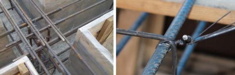 Применение защитного слоя бетона для арматуры фундамента: минимальные и максимальные показатели толщины