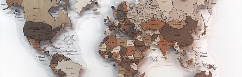 ТОП-5 деревянных карт мира на стену. Наша подборка