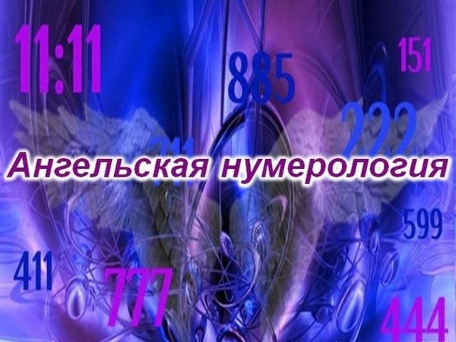 12 12 на часах: значение! ангельская нумерология