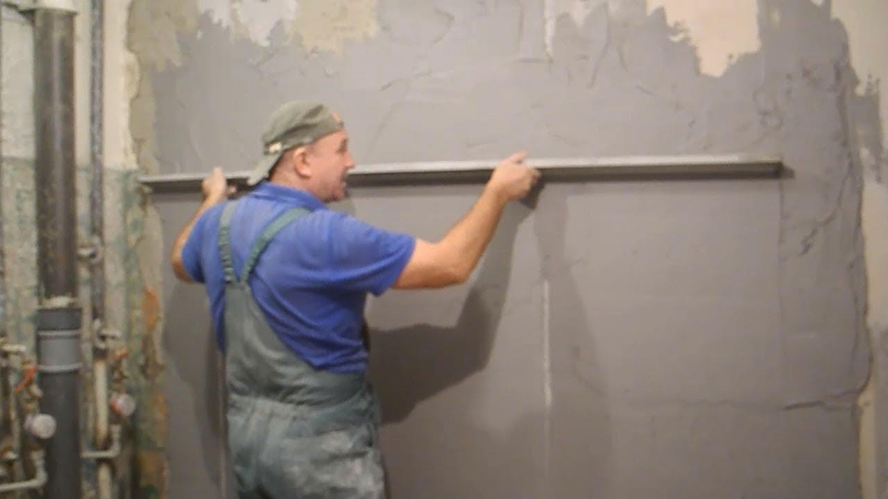 Штукатурка для ванной комнаты: чем оштукатурить стены - венецианское, гипсовое покрытие штукатурка для ванной комнаты