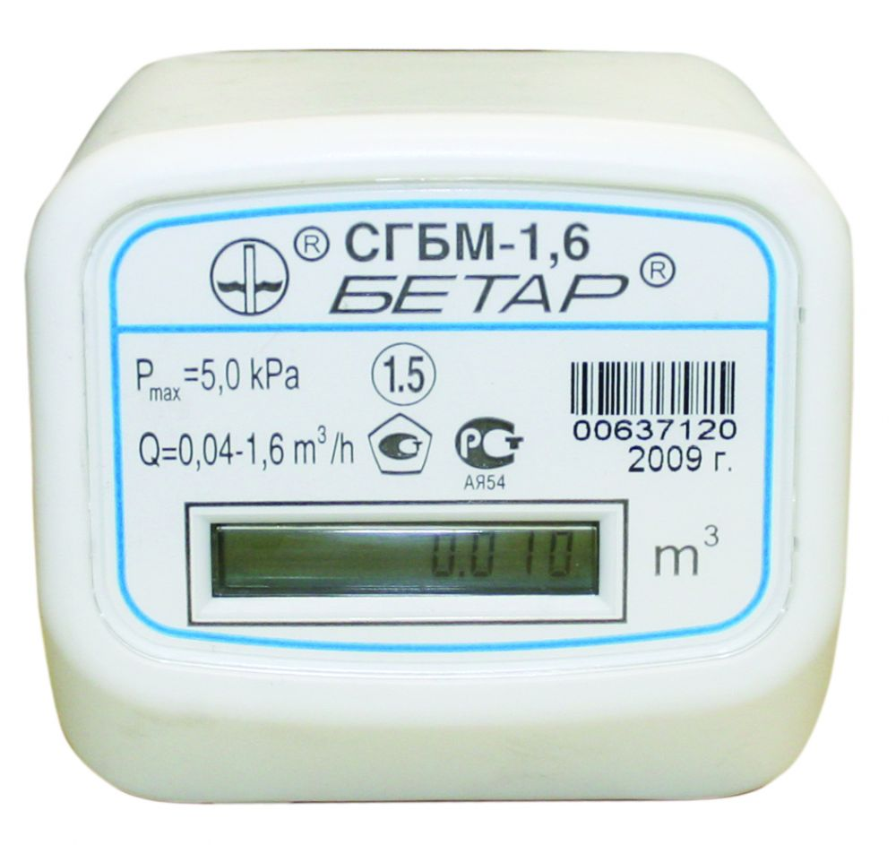 Счётчик газа бетар сгбм 1.6 - характеристики, цена и замена батарейки