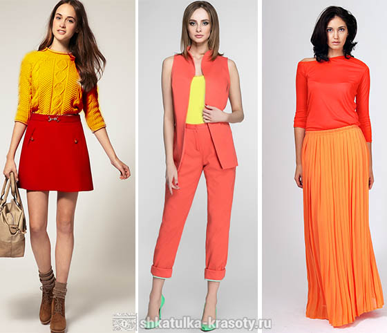 сочетание оранжевого цвета с другими цветами