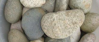 камни для бани в леруа мерлен