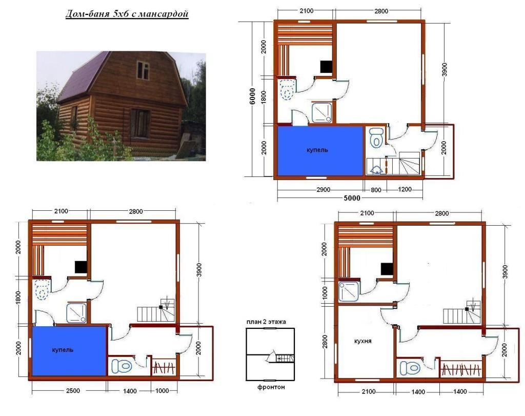 дом с террасой под одной крышей