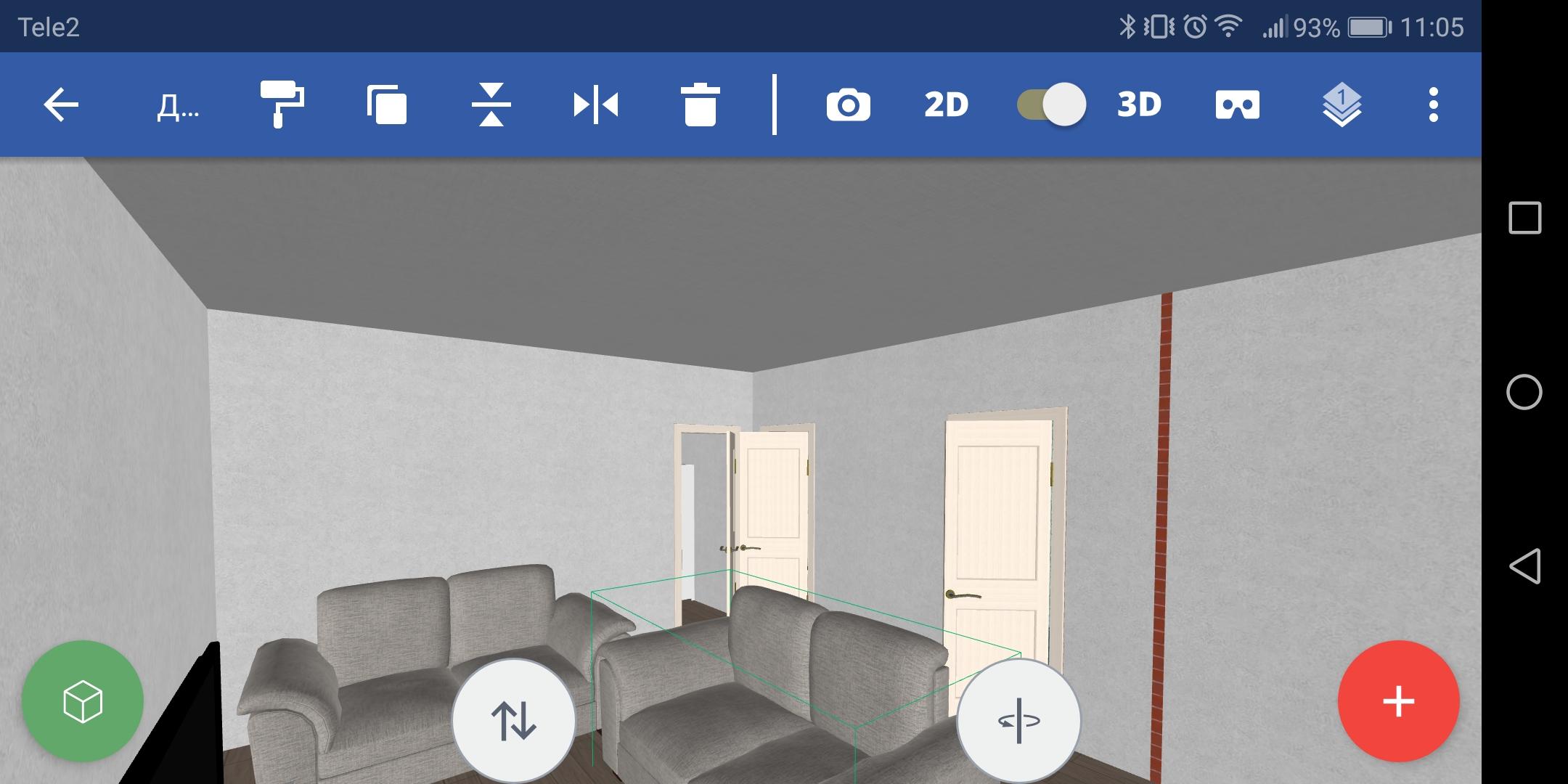 план квартиры с размерами