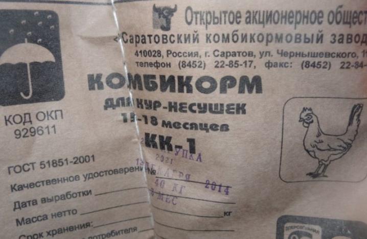 Комбикорм для кур несушек: состав, фото и видео