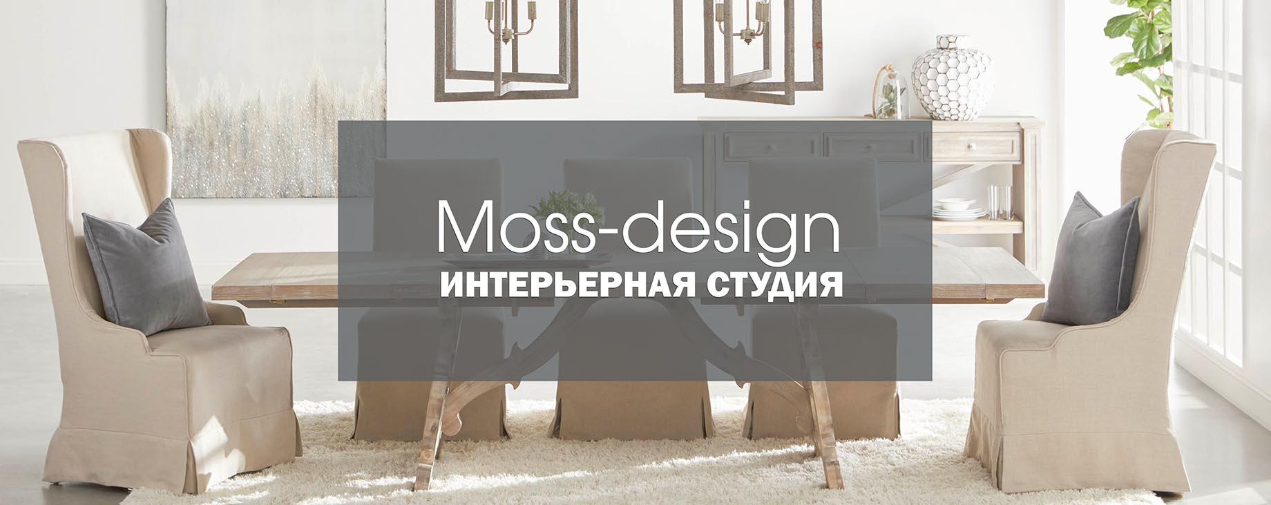 Состав дизайн проекта интерьера: что в него входит - 15 фото