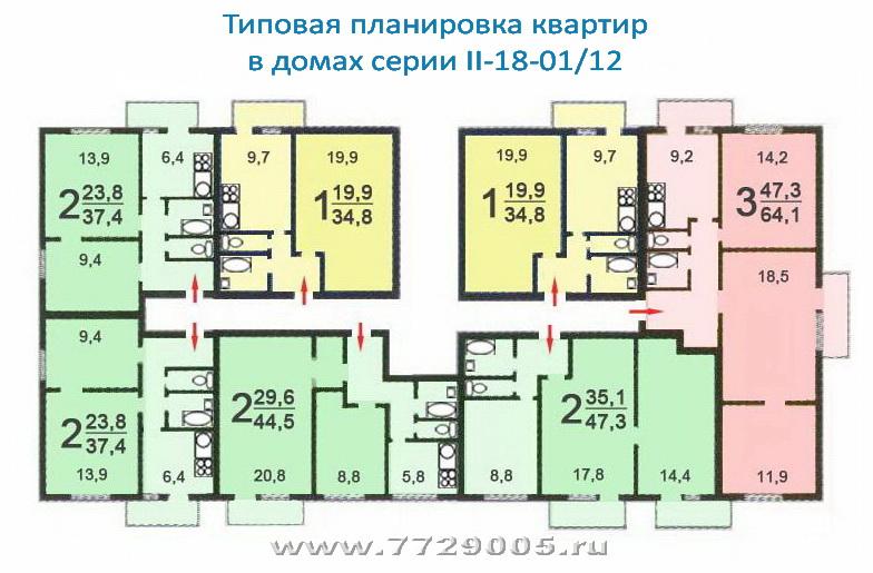 Дома серии ii-29: планировки, фото, характеристики