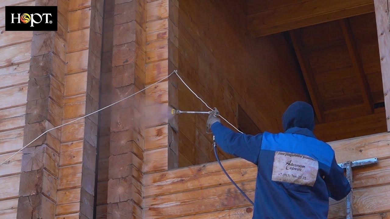 Огнезащитная обработка деревянных конструкций! вопрос-ответ!