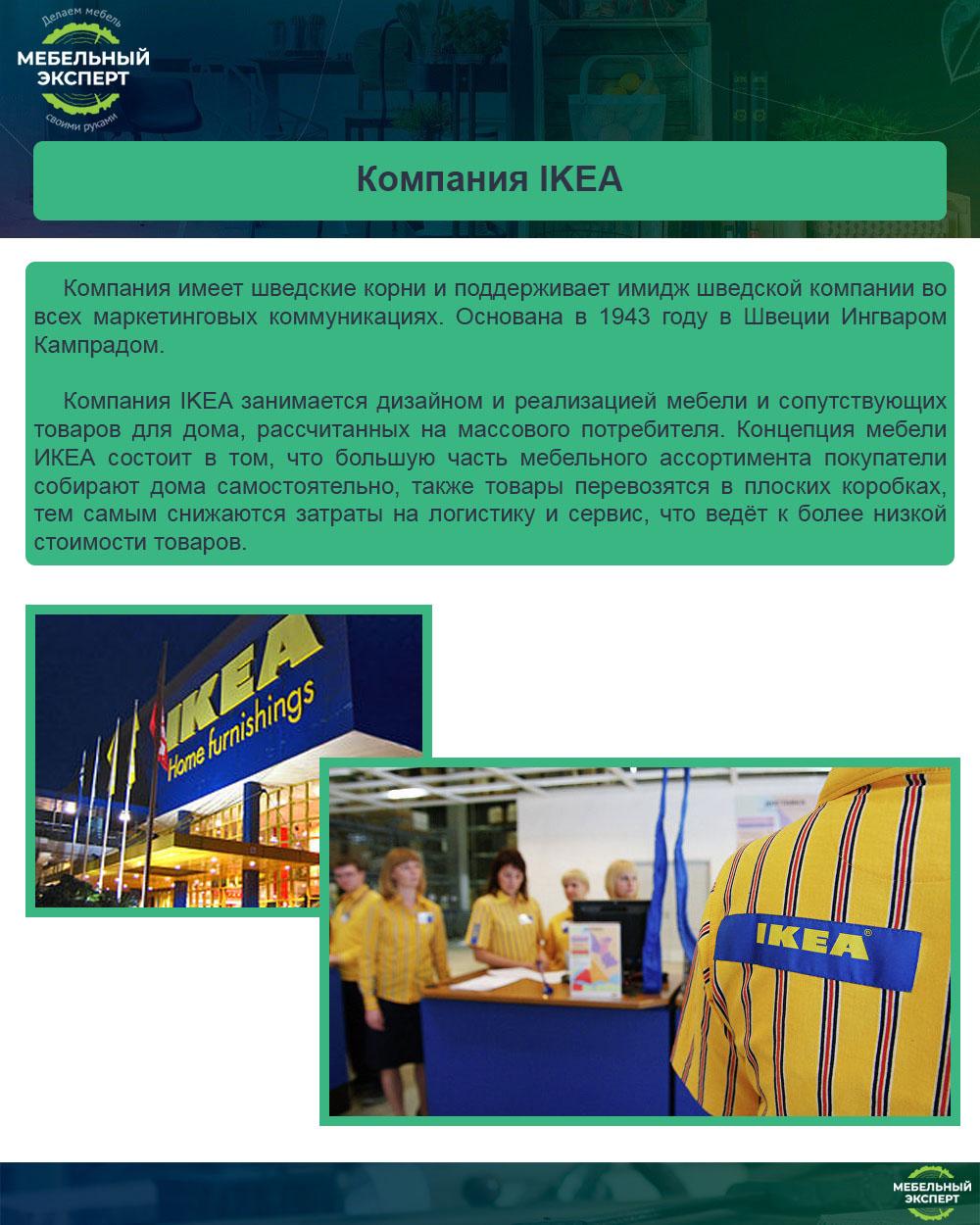 Шкафы икеа: цена и самые последние новинки из каталога ikea (150 фото)