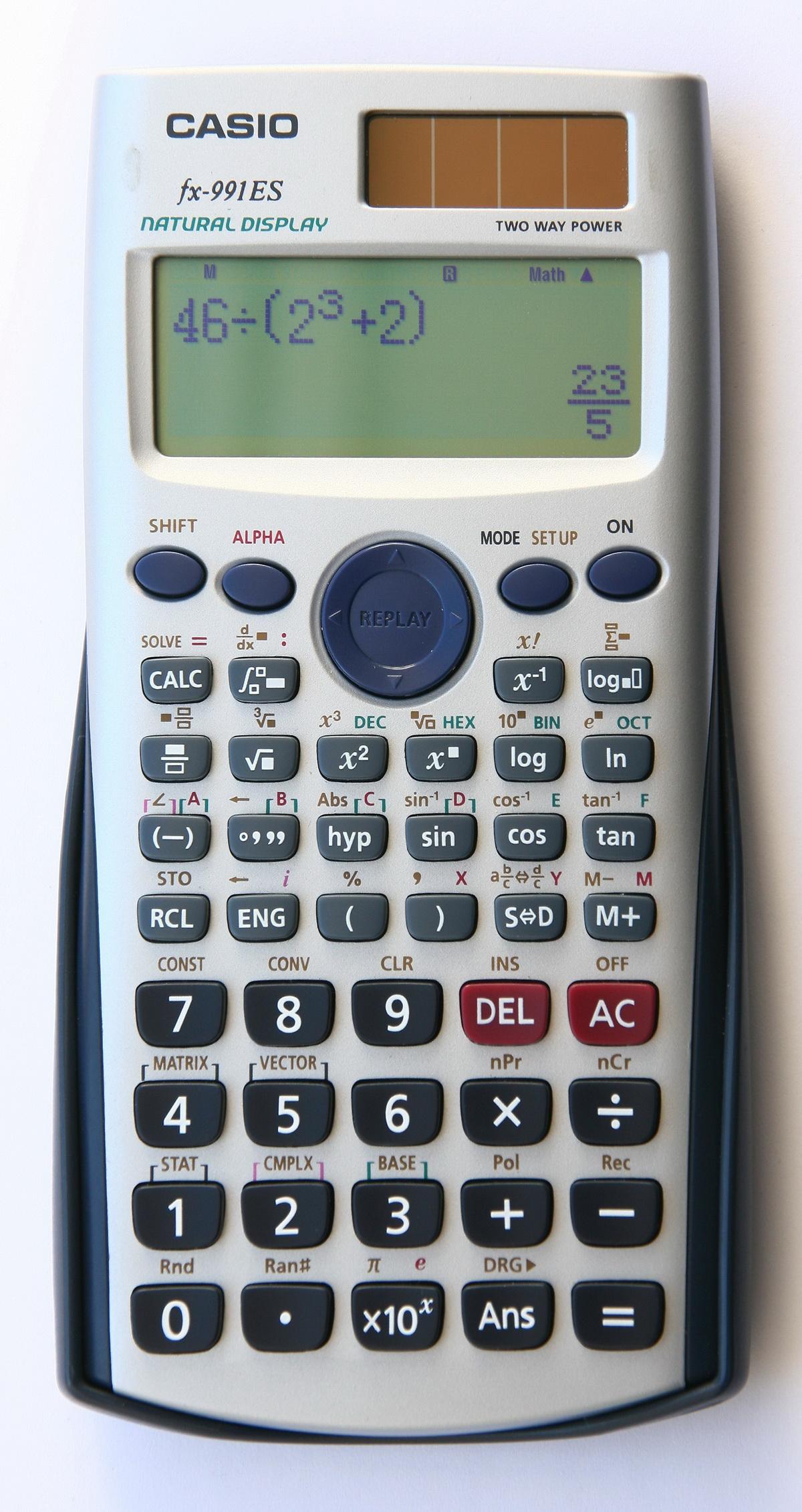 Калькулятор ипотеки, рассчитать ипотеку