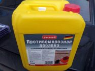 Описание и свойства противоморозной добавки в бетон: советы