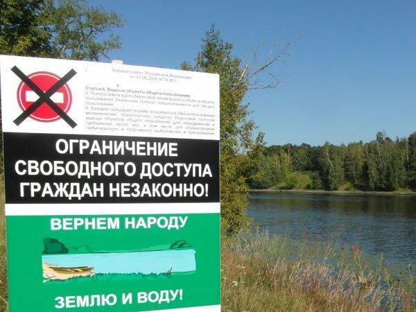 размер водоохранной зоны реки