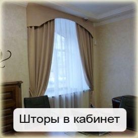 штора на узкое окно в коридоре