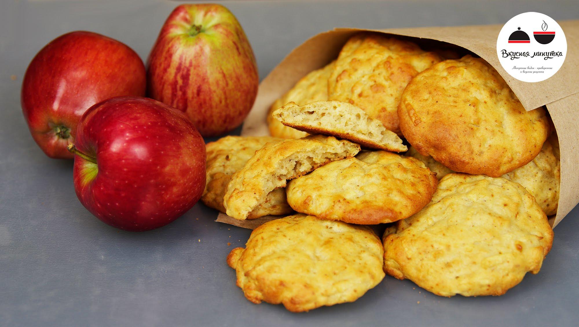 что приготовить из кислых яблок