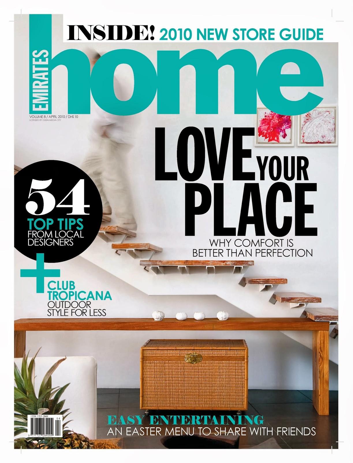 журнал дизайн квартир
