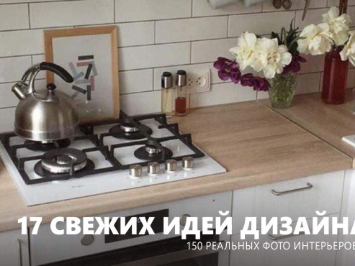 Описание современного дизайна кухни в стиле модерн: фото и мебель в интерьере