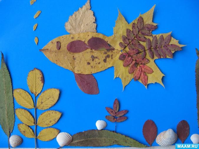 поделки из листьев деревьев своими руками