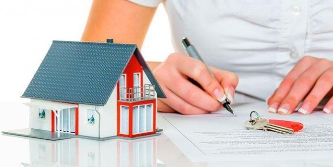 в какой страховой компании лучше застраховать дом
