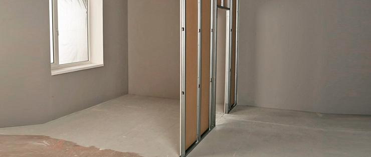 Какие блоки выбрать для устройства межкомнатных перегородок: обзор строительных материалов