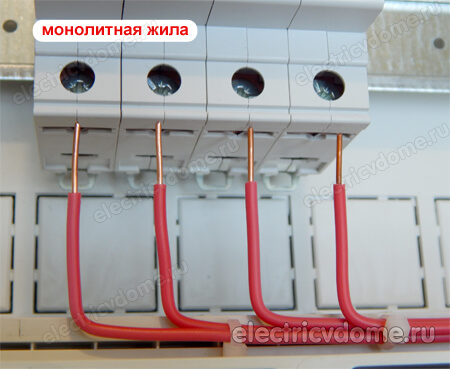 Подключение сип провода к дому