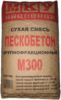 смесь м 300