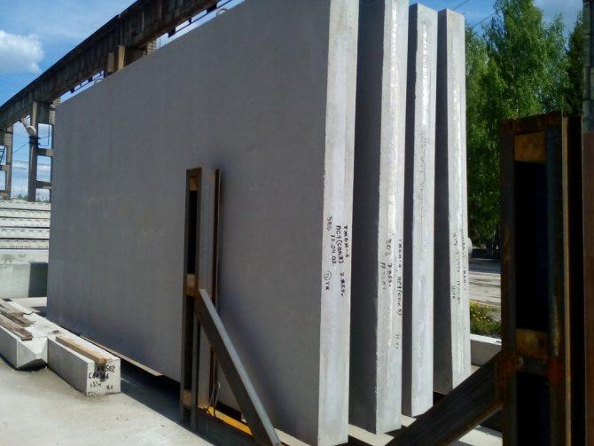 сборные железобетонные стеновые панели