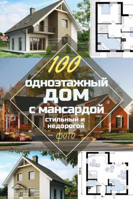 Планы двухэтажных домов: от проекта к строительству. преимущества двухэтажных домов и принципы внутренней планировки