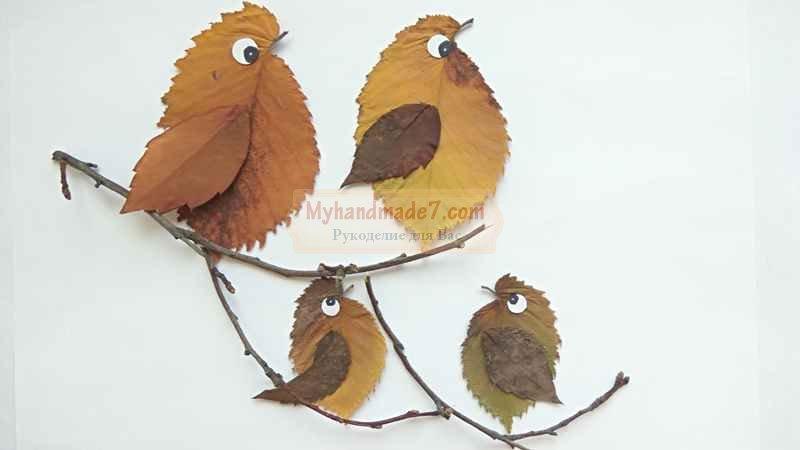птичка из листьев поделка