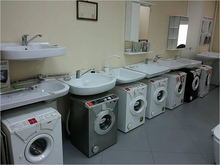 Умывальник над стиральной машиной - 120 фото, видео советы по выбору и варианты применения